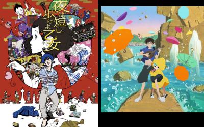 Dos Estrenos de Anime que no te puedes perder en Mayo